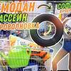 лучшие фото sophanabatchikova