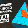 реклама у блоггера alexey_y
