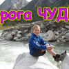 реклама на блоге family_brovchenko