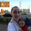 фото kovrovi4