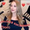 реклама на блоге blondinkaiztokyo