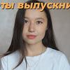 заказать рекламу у блоггера dilya_nalune