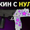 заказать рекламу у блоггера Егор Лукьянчиков