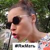 реклама в блоге Анастасия Смирнова
