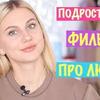 разместить рекламу в блоге v.fomka