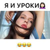 разместить рекламу в блоге Алевтина Оливка