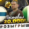 заказать рекламу у блоггера Богдан Белов
