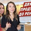 фото на странице oliakachanova