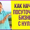 фото на странице madina_dmitriyeva