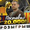фото на странице belov_bogdan