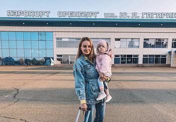 Блогер Анастасия Боровина