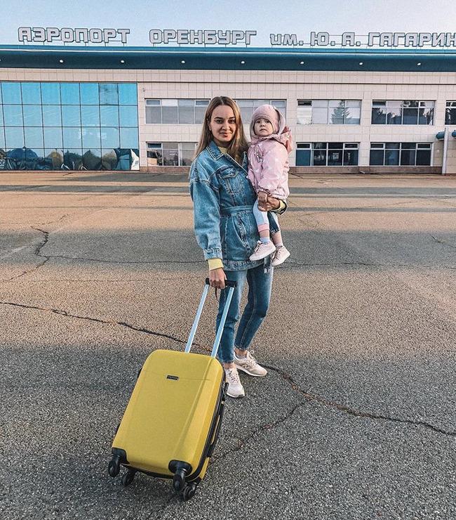Блоггер Анастасия Боровина
