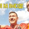 реклама у блоггера sibskana