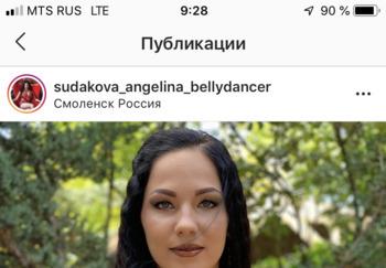 Блогер Анжелина Судакова