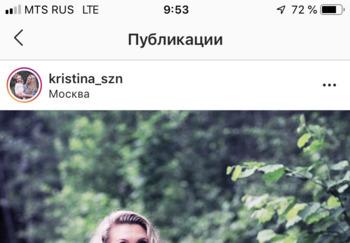 Блогер Кристина Саженкова