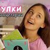 реклама у блоггера alena__nesterova