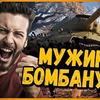 фото на странице mblshko