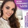 реклама на блоге Маша Романова