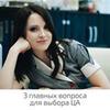 заказать рекламу у блоггера Юлия Куви