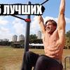 фото andfilipov