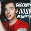 новое фото anthonyuly