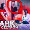 заказать рекламу у блоггера arrakelyaan