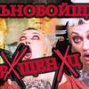 реклама в блоге dasha_druzhe