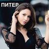 лучшие фото Виктория Моисеева