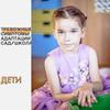 реклама в блоге Лариса Суркова
