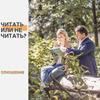 реклама у блоггера Лариса Суркова