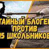 заказать рекламу у блоггера Михаил Опрышко