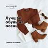 реклама на блоге Анна Московцева