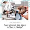 фото на странице Джессика Андреева