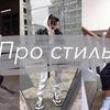 новое фото rita_perskaya