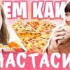лучшие фото katebelchik
