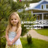 реклама в блоге Анна Левадная