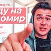 реклама у блоггера subbotinrroma