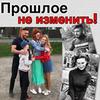 заказать рекламу у блоггера Алена Токарева