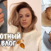 новое фото mari_kruko