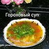заказать рекламу у блоггера Мадина Сестренки-Покаренки