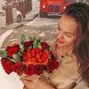 реклама у блоггера Алена alena.travelife
