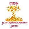 разместить рекламу в блоге Наталья Малиновская