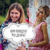 фото на странице Ирина irishka_iz102v58