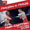 фото на странице Али Багаутдинов