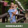 новое фото Мама Пали