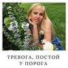 заказать рекламу у блоггера Юлия Егорушкина