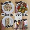 разместить рекламу в блоге Оксана mamaoksana_pp