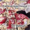 фото Оксана mamaoksana_pp