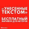 реклама у блоггера Анна Шуст