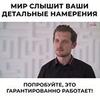 заказать рекламу у блоггера Сергей Капустин